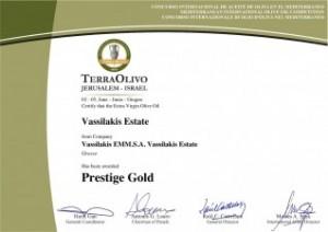 Diploma Terraolivo 2013