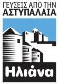 logo_Hliana